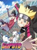 Боруто: Новое поколение Наруто (Boruto: Naruto Next Generations)