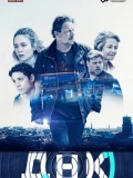 ДНК / DNA / сезон 1